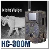 Фотоловушка «Сова HC-300M»