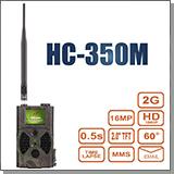 Фотоловушка «Сова HC-350M»