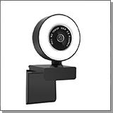 Веб камера с микрофоном для компьютера