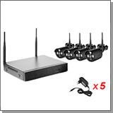 Беспроводной комплект видеонаблюдения на 4 камеры 5MP Kvadro Vision Street - 5.0R (Lux)