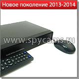 Видеорегистратор SKY-3704BL