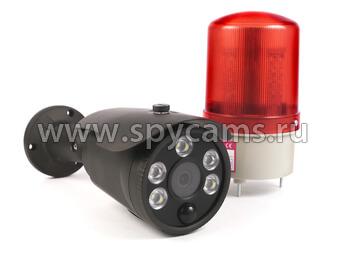 IP видеокамера с сиреной и прожектором KDM Alarm Sirena