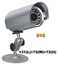 Беспроводная аналоговая камера с ИК подсветкой для наружной установки WS-218