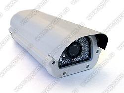 Беспроводная уличная (WI-FI) IP-камера KDM 6745BL.