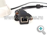 IP камера KDM-6834 разъемы