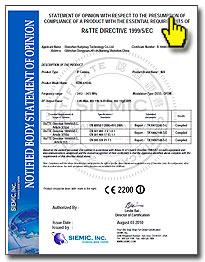 ознакомиться с международными сертификатами на видеокамеры марки KADYMAY