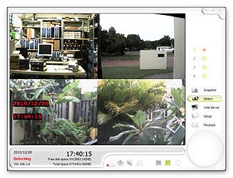 система для видеонаблюдения дома, в офисе и на небольшом складе
