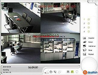 система видеонаблюдения Kvadro-Hammy «HOME»
