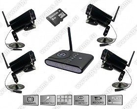 Комплект уличного беспроводного видеонаблюдения на 4 камеры Kvadro-Hamy NIGHT