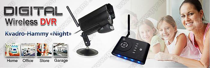 Комплект уличного беспроводного видеонаблюдения