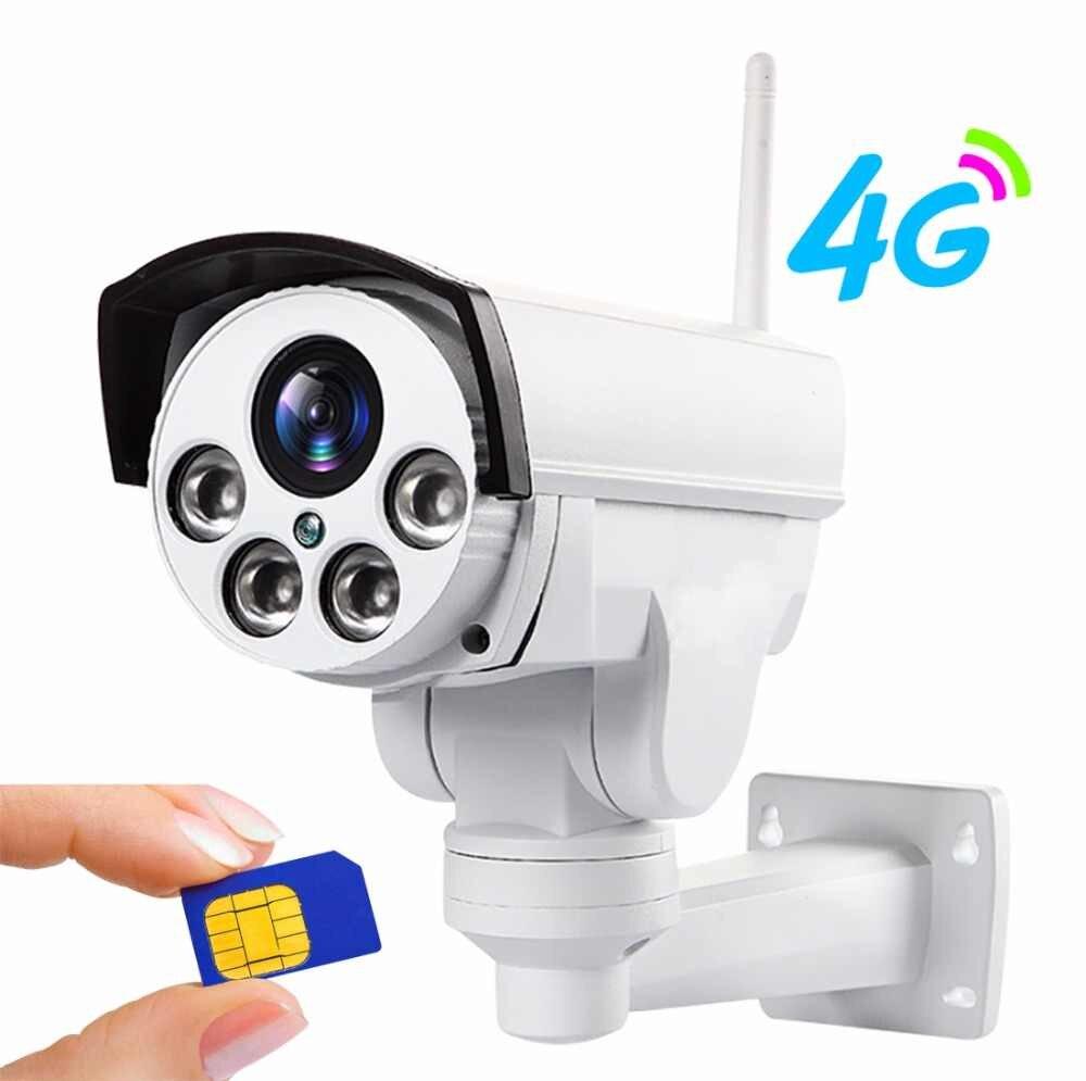 4G камеры видеонаблюдения