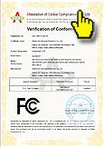 сертификат на видеорегистраторы SKYBEST